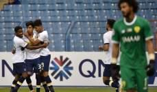 النصر يحسم التأهل للدور الثاني في دوري ابطال اسيا