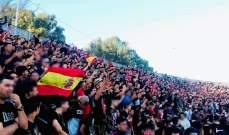 محاكمة 4 مشجعين في المغرب لتلويحهم بعلم اسبانيا