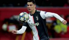 رونالدو: أتمنّى مواجهة ريال مدريد في نهائي دوري الأبطال