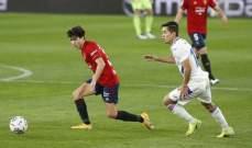 الدوري الإسباني: اوساسونا يبتعد عن منطقة الهبوط بفوز على ايبار
