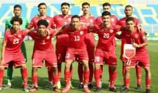 كأس العرب للشباب:البحرين تصطدم بالسنغال والمغرب بليبيا في الربع النهائي