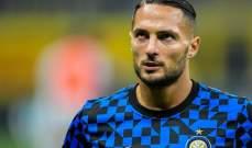 دامبروزيو قد ينتقل إلى ميلان