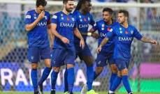 الإصابات تحرم الهلال من 5 لاعبين أساسيين أمام الاتفاق
