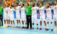 اعلان قائمة تونس النهائية لمونديال اليد مصر 2021