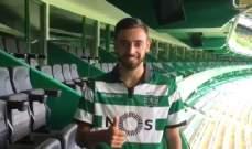 برونو فرنانديز ينتقل الى لشبونة البرتغالي