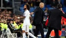 انباء سارة لـ ريال مدريد قبل موقعة سوسييداد