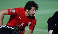 قائد منتخب مصر الأولمبي: سنقاتل حتّى النهاية