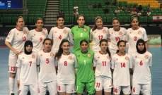 خسارة كبيرة لسيدات لبنان لكرة الصالات امام اليابان