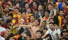 دوري أبطال افريقيا: عيد في تونس بلقب رابع مثير للجدل للترجي