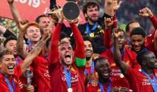 غوميز: ليفربول يطمح إلى الفوز بالمزيد من الألقاب