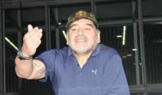 مارادونا: أتمنى فوز نابولي بالسكوديتو