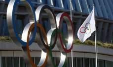 الأولمبية الدولية لن تمنح الرياضيين أولوية لتلقي لقاح كورونا