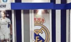 اسينسيو يطلب الرقم الاصعب في ريال مدريد