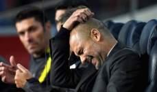 غوارديولا: أنا منزعج من نفسي بسبب تراجع الفريق