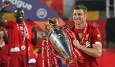 ميلنر يوجه شتيمة للاعبي مانشستر يونايتد خلال الاحتفال بلقب الدوري