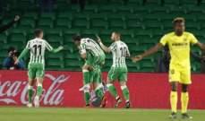 الليغا : فوز صعب لـ ريال بيتيس على فياريال