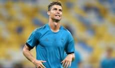 موجز الصباح: ريال مدريد لمواصلة الهيمنة والريدز لتحقيق الحلم، بلاتيني بريء وبوتين يختار مرشحه للفوز بالمونديال