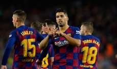 سواريز يتقدم الى المركز كأفضل هدافي برشلونة في الدوري الاسباني