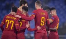 إستبعاد خمسة لاعبين من قائمة روما في الدوري الاوروبي