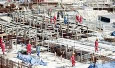 الغارديان: عمال مونديال قطر يعيشون معاناة