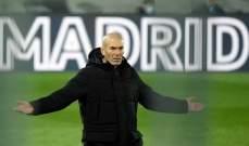 زيدان: حالياً أنا مدرب ريال مدريد وهازارد إعتذر