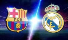 موجز المساء: ليلة ختام دور المجموعات في دوري الأبطال، الإتحاد الاسباني يحذّر برشلونة وبطل العالم لمصارعة الصفع يسقط بكف واحد
