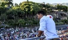موجز المساء: رونالدو يهاجم بيريز وكونتي يبتعد عن ريال مدريد وقمّتان كبيرتان في انكلترا وايطاليا