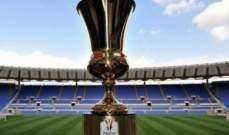 كأس ايطاليا: فيورنتينا الى الدور المقبل من بوابة سيتاديلا
