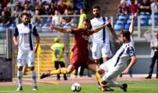 روما يفرّط بفوزٍ كان بالمتناول أمام كييفو قبل رحلته إلى مدريد