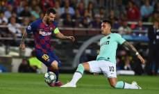 ميسي لن يغادر برشلونة نهاية الموسم