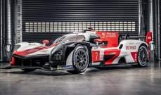 تويوتا تكشف عن سيارة خارقة لبطولة العالم لسباقات التحمل
