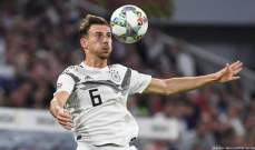 اصابة جديدة في صفوف المنتخب الألماني