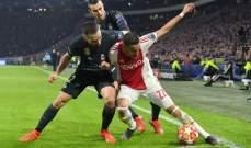 الكشف عن تشكيلة ريال مدريد لمواجهة أياكس في دوري أبطال أوروبا