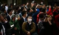 طوكيو 2020: تأخير برنامج تدريب المتطوعين بسبب فيروس كورونا