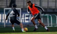 ريال مدريد يواصل استعداداته لمواجهة فاليكانو بغياب 4 لاعبين