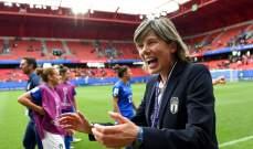 مدربة ايطاليا سعيدة بالفوز على استراليا ولكن؟