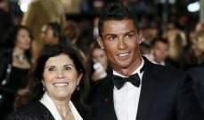 والدة وشقيق رونالدو في المدرجات