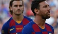 ميسي وغريزمان معاً لاول مرة بقميص برشلونة