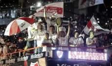 احتفلات جماهير نادي ريفر بليت الأرجنتيني