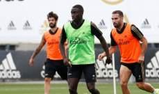 ميندي يعود الى تدريبات ريال مدريد