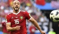 امرابط يهاجم حكم لقاء البرتغال والمغرب