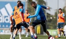 ريال مدريد يعاني قبل لقاء بلد الوليد