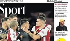 ابرز ما جاء في الصحف الاوروبية ليوم الاثنين