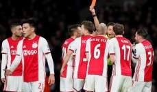 اياكس يبتعد في صدارة الدوري الهولندي