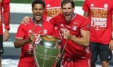 ردود فعل لاعبي بايرن ميونيخ بعد الفوز بلقب دوري ابطال اوروبا