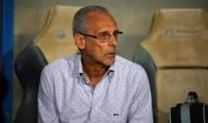 رسميا فييرا يقدم استقالته من تدريب الاسماعيلي المصري