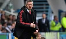 ورشة عمل كبيرة تنتظر مانشستر يونايتد بعد فشل التأهل الى دوري الأبطال