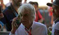 برني إكليستون يعتقد أن روس براون يريد قيادة الفورمولا 1
