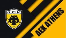 ايك اثينا يحرز لقب دوري السوبر اليوناني بفوزه على ليفادياكوس