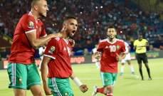 شاهد المدفع المغربي الذي اسقط كوت ديفوار